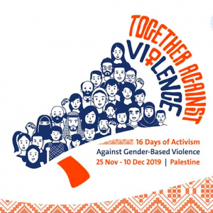 """Together Against Violence"" winning logo"