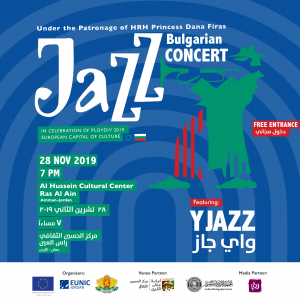 EU in Jordan funds Bulgarian Jazz Night to promote cultural exchange