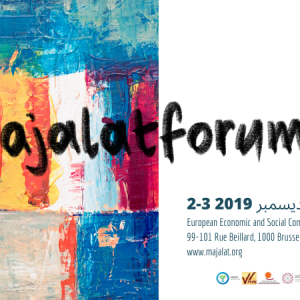 MAJALAT Brussels Civil Society Forum : unique regional initiative to strengthen dialogue between EU and Southern Mediterranean civil society organisations