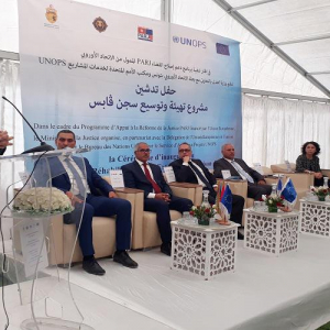 Tunisia: EU funds rehabilitation and extension of Gabes prison and probation office