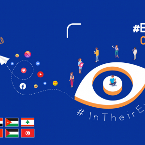 Concours régional #EU4YOUth #InTheirEyes