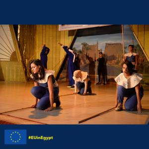 Egypt: EU promotes social integration through art