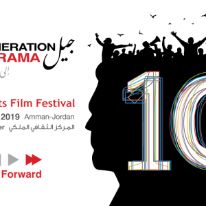 EU in Jordan supports Karama Human Rights Film Festival