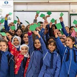 European Bank for Reconstruction and Development and EU raise awareness about waste management in Jordanian schools