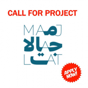 EU-funded Majalat initiative: call for proposals 2020 launched