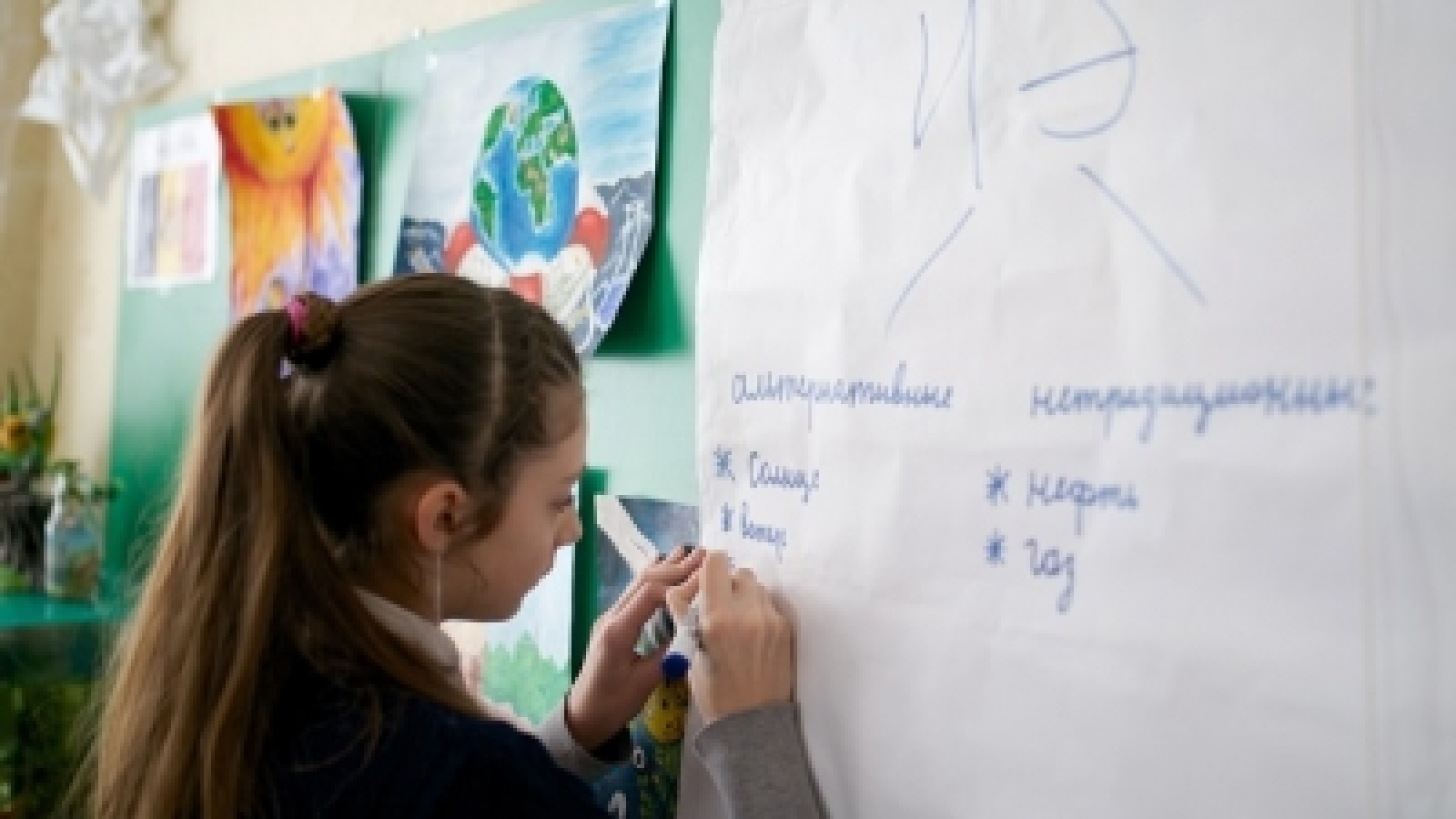 Schools in Ukraine and Belarus invited to participate in cultural competition