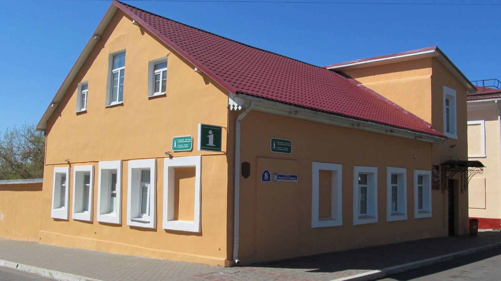Information centre in Polack