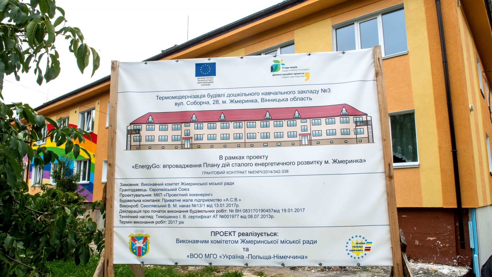 Kindergarten No. 3 will be able to save €13,000 each year thanks to EU support