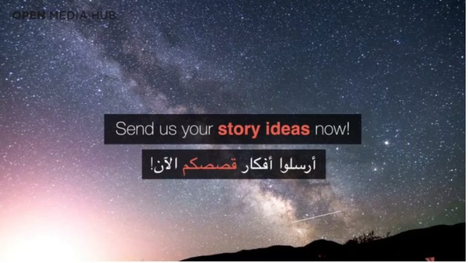 let us here your story