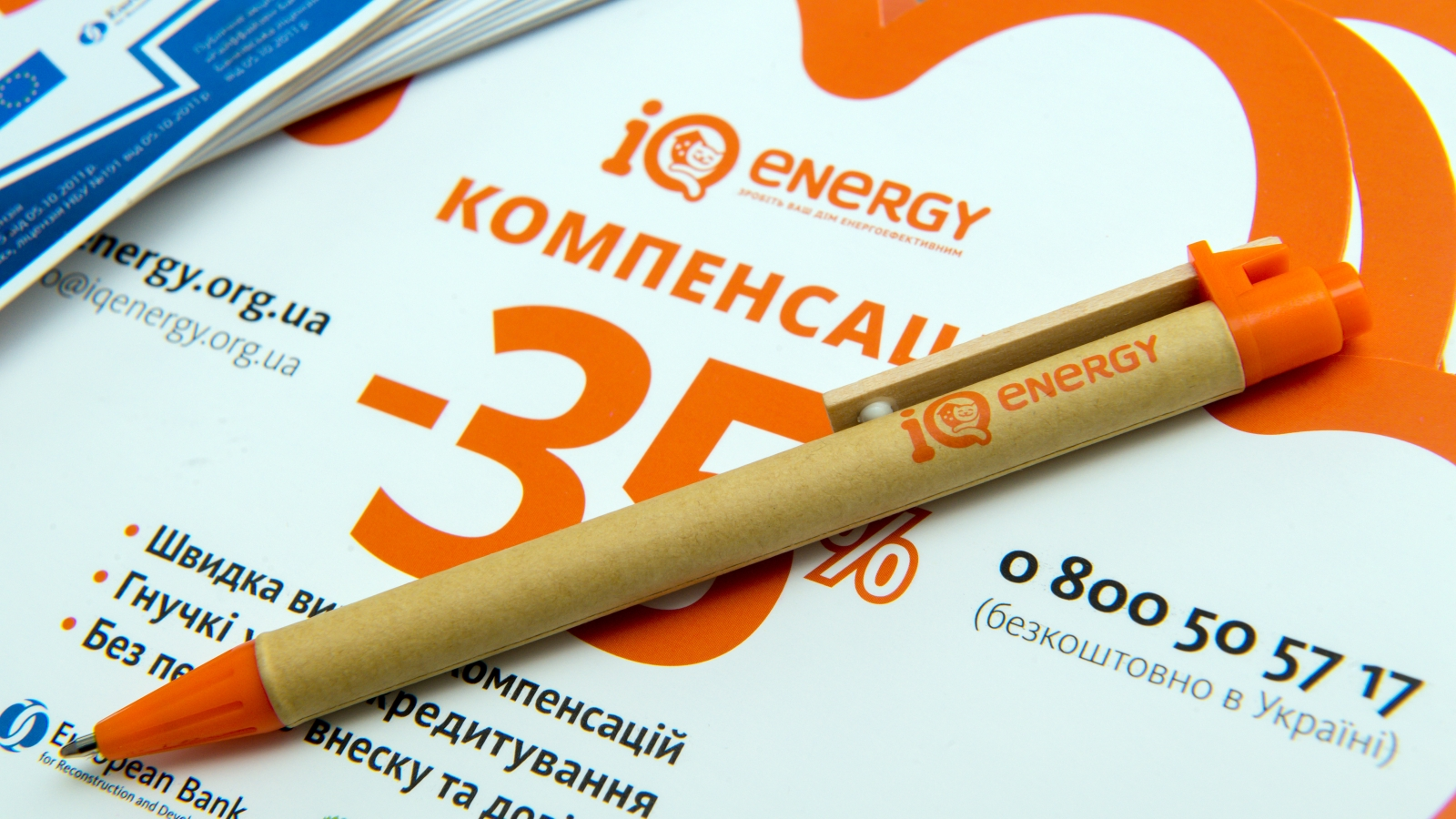 IQ energy programme offers the possibility to reimburse up to 35 per cent of the cost of energy-efficient equipment.
