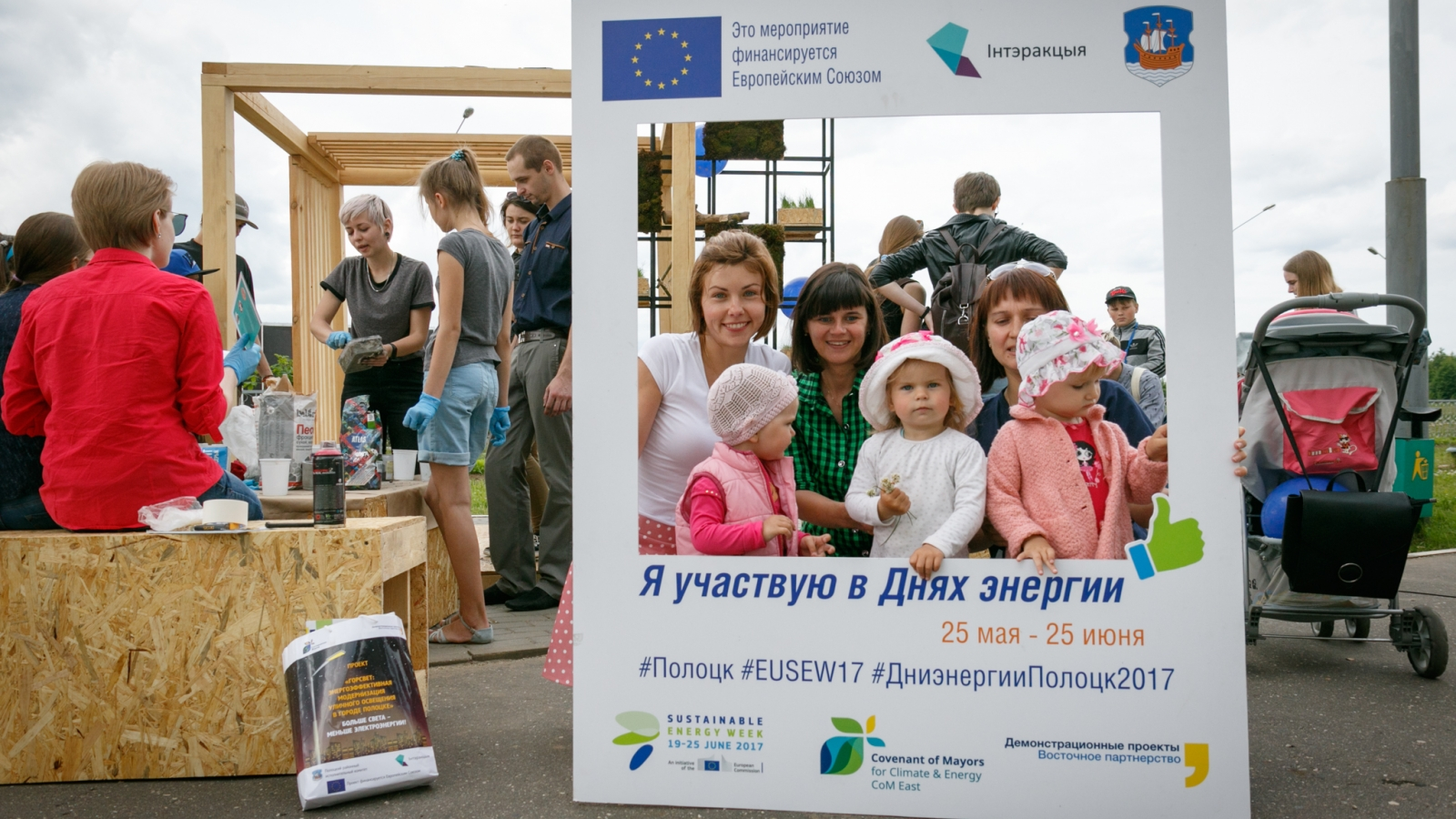 Energy Day in Polack, Belarus