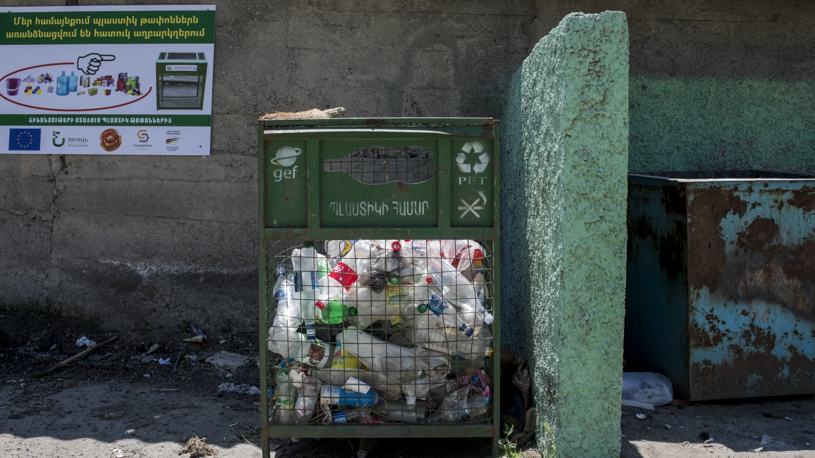 Trash bins for plastic bottles in the city of Kapan (May, 2018)