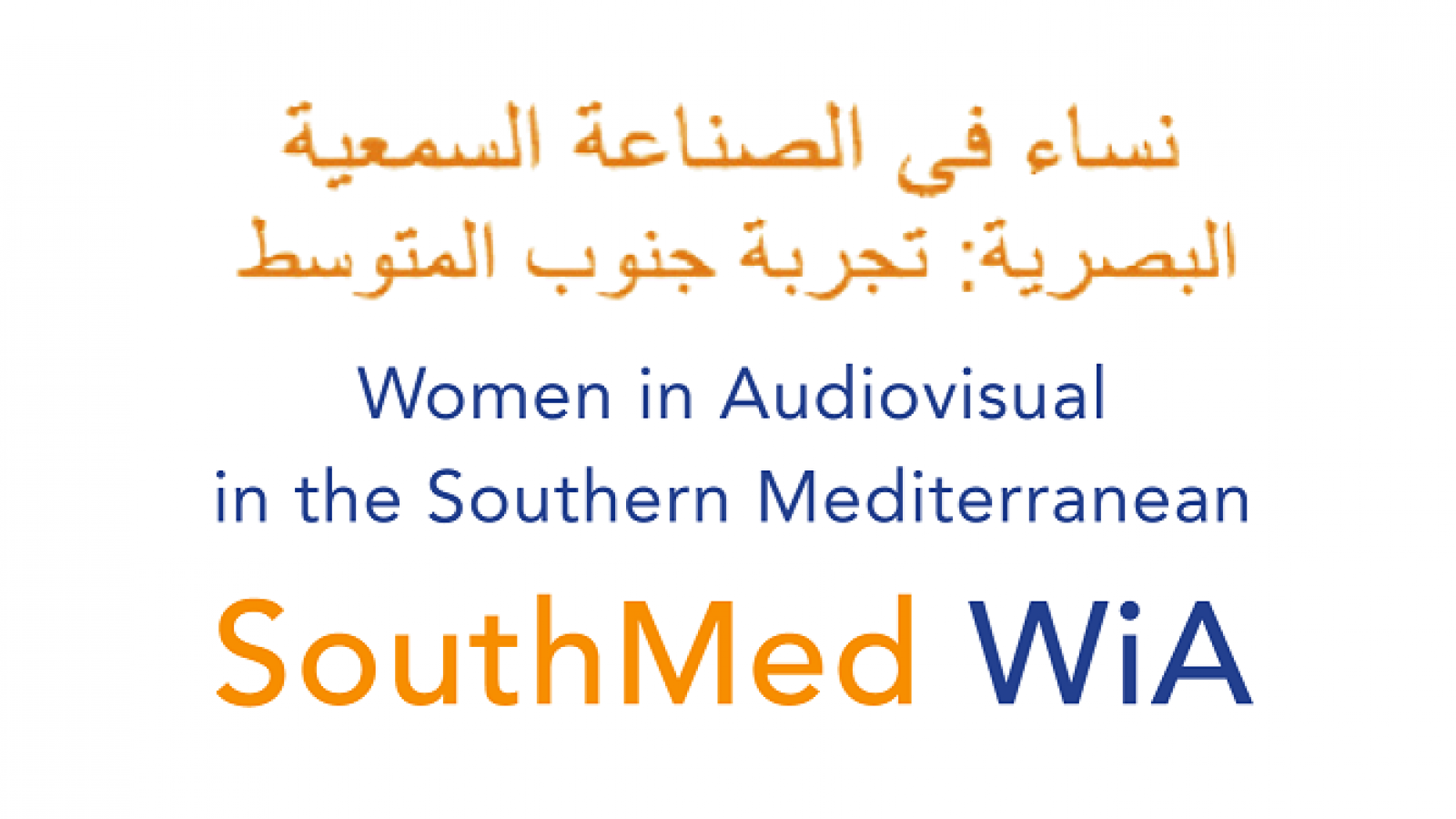 SouthMed Wia