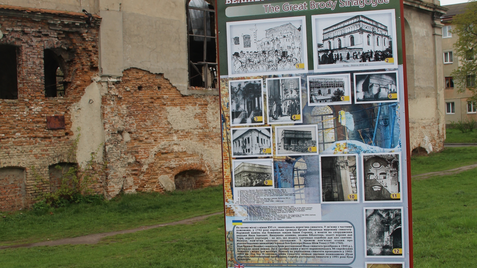"NGO ""Kray"" in Brody promoted the town's cultural and historical heritage sites among local population"