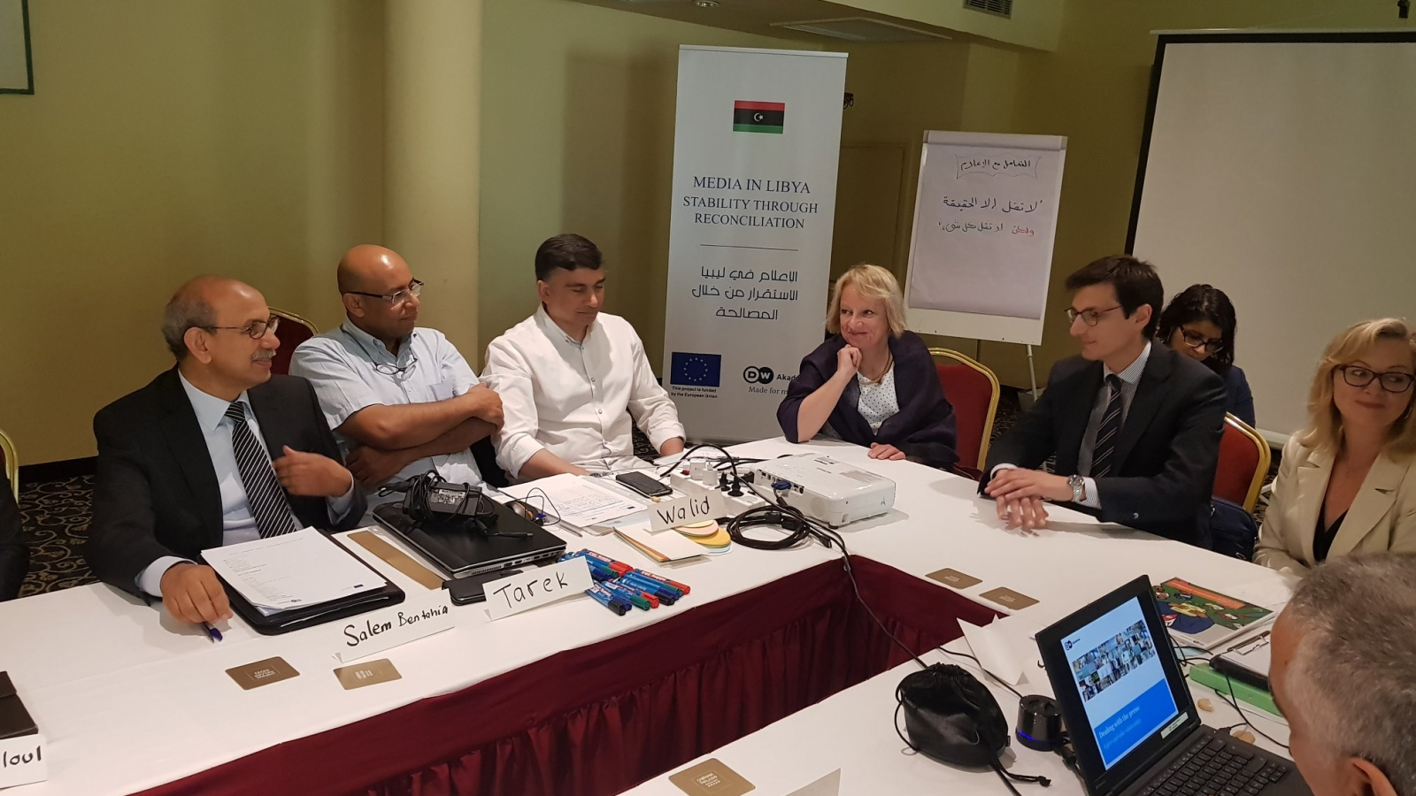 Deutsche Welle Akademie workshop for Libyan journalists