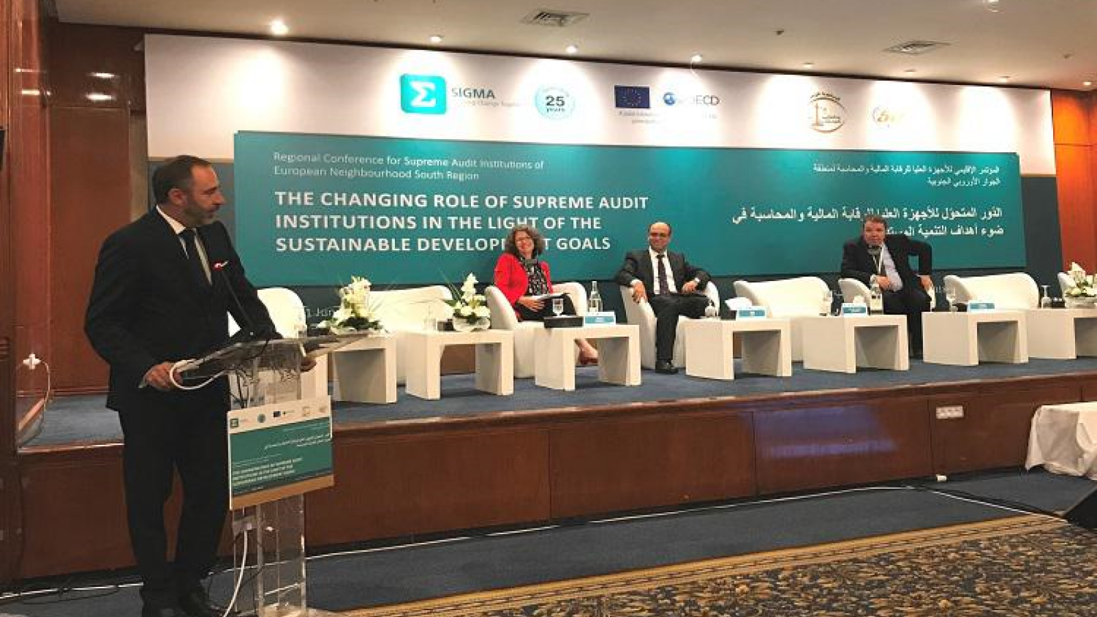 EU Ambassador in Tunisia Patrice Bergamini at the annual conference of the Euro-Mediterranean supreme audit institutions