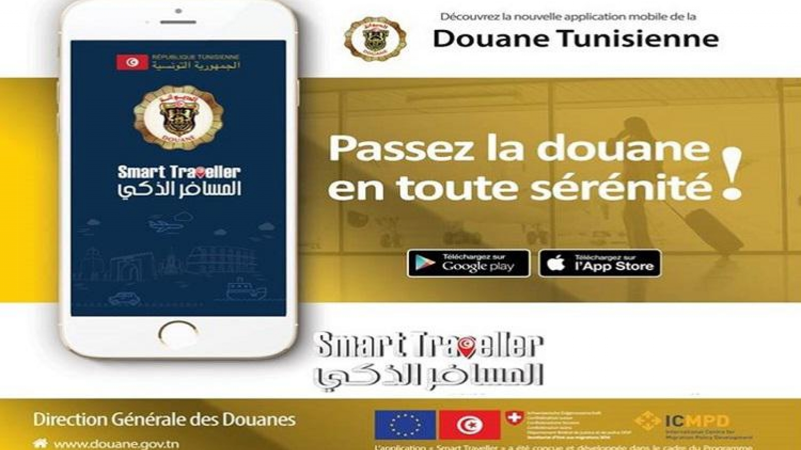 EU funds development of « Smart Traveller » mobile customs application to enhance travel experience in Tunisia