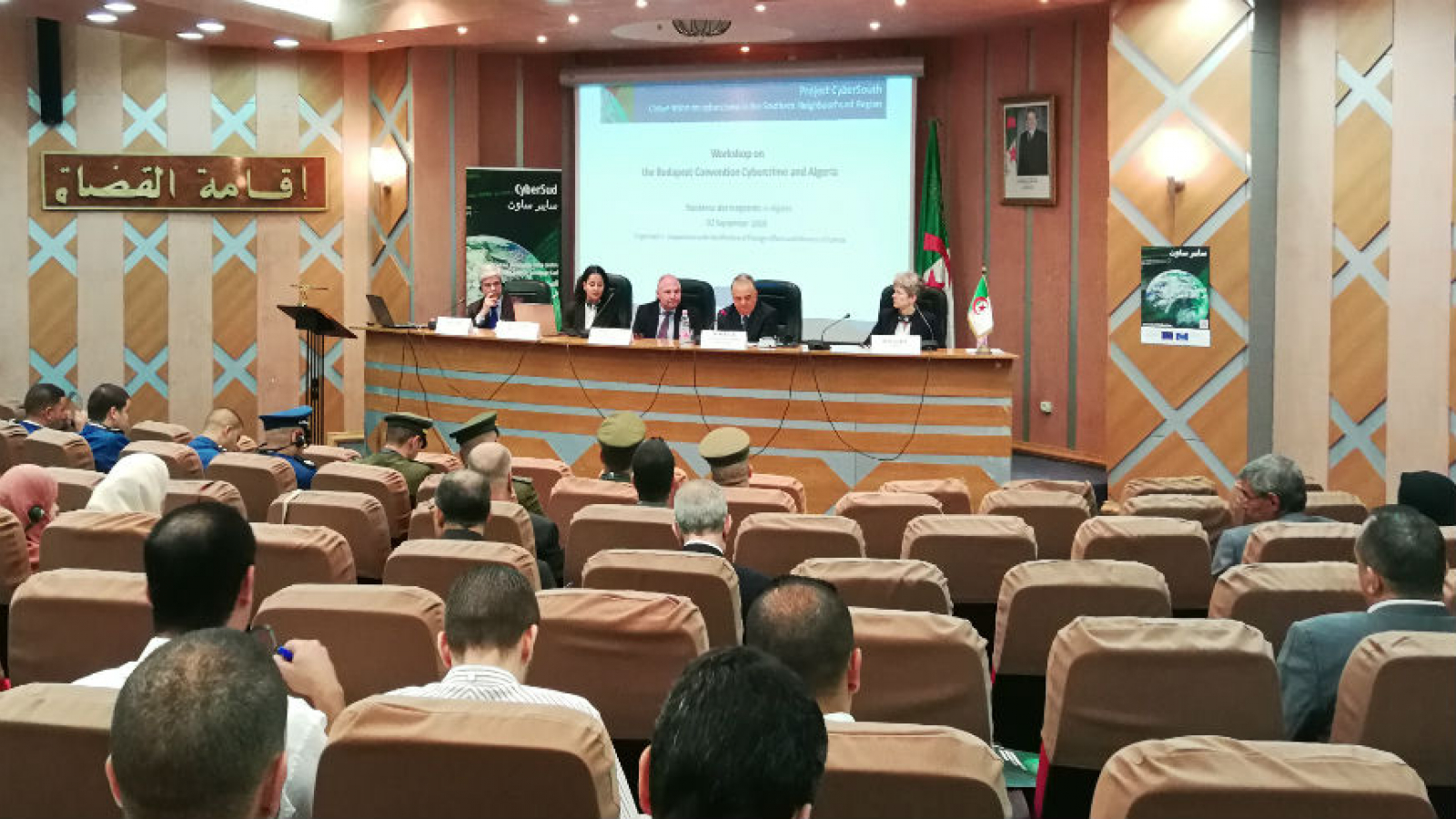 EU-funded CyberSouth: Workshop on the Budapest Convention on Cybercrime in Algeria