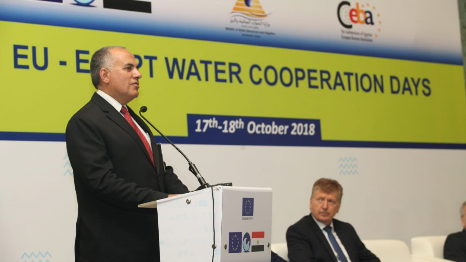 The EU-Egypt Water Cooperation Days