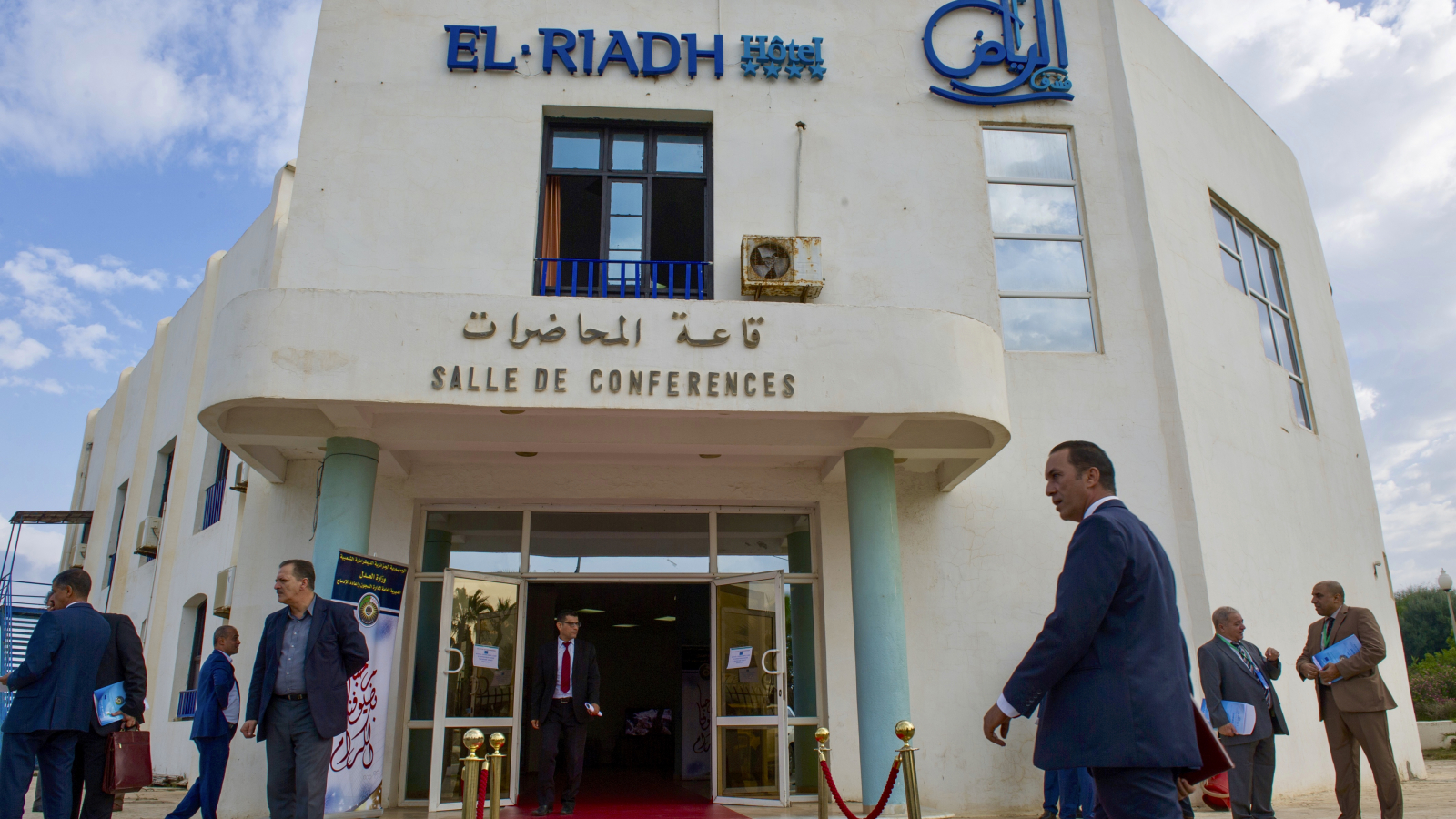 8 October 2018 conference in Algiers