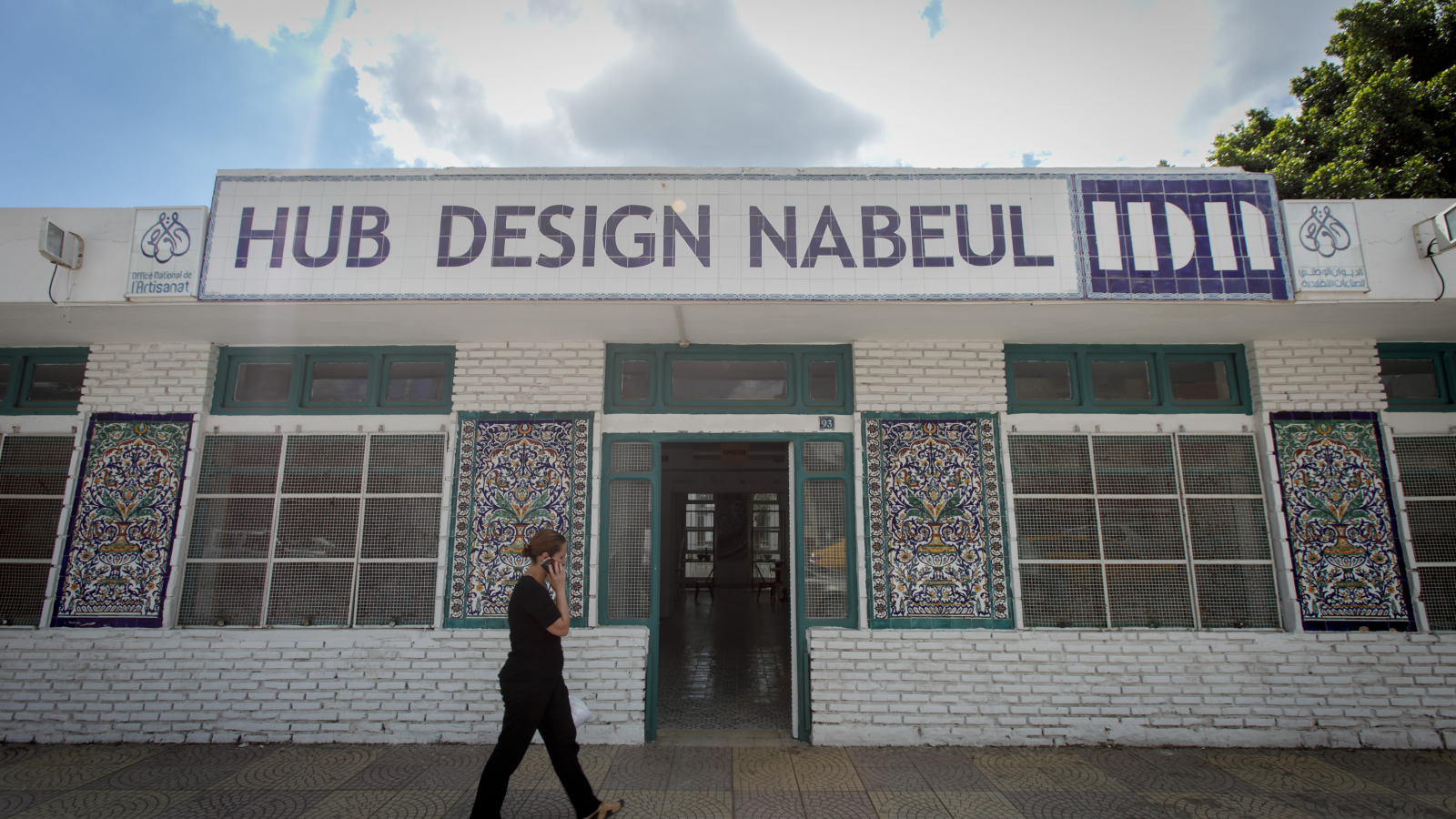 A general outside view of the Nabeul Hub Design in Nabeul