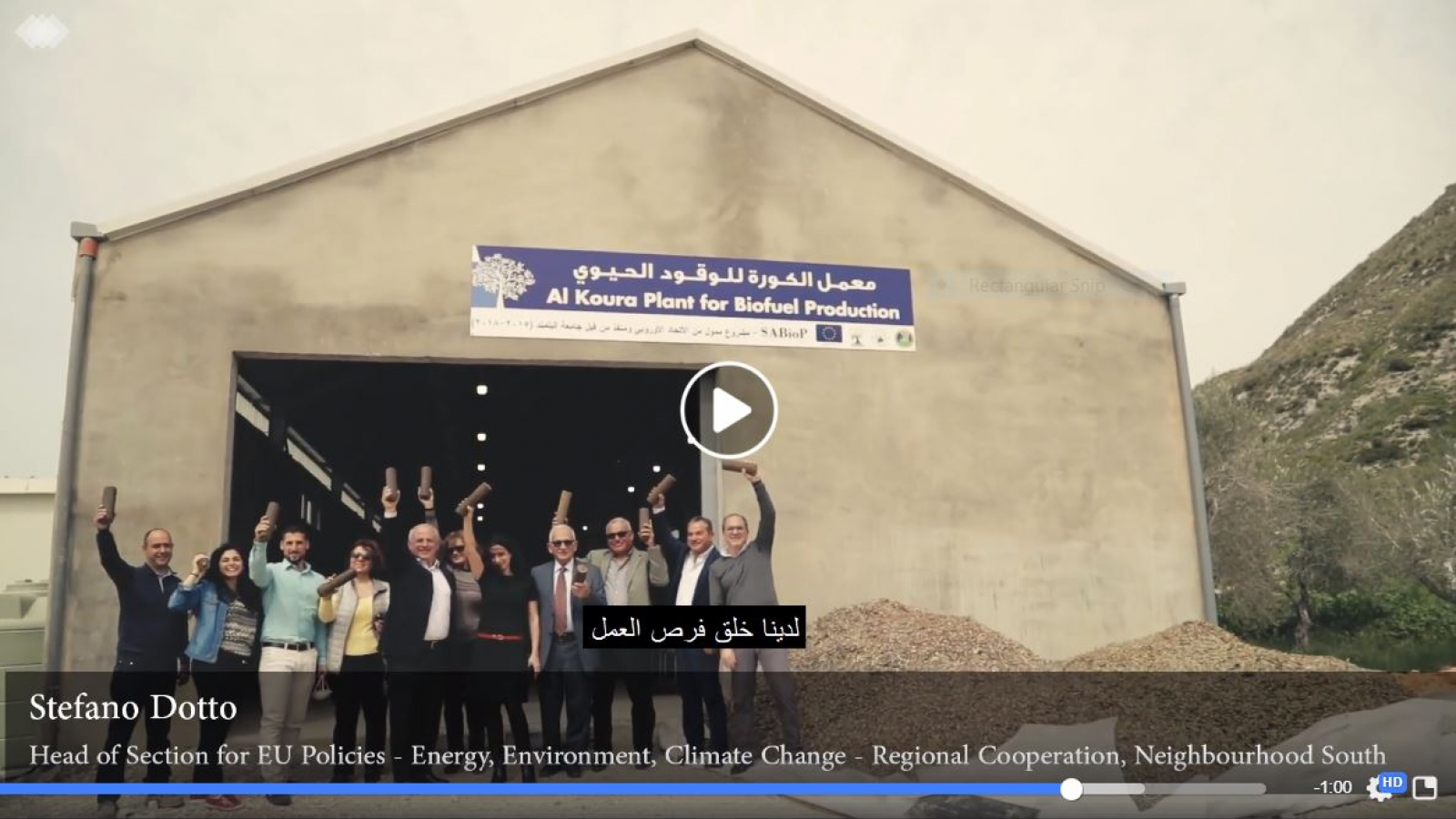 The Koura plant project in Lebanon