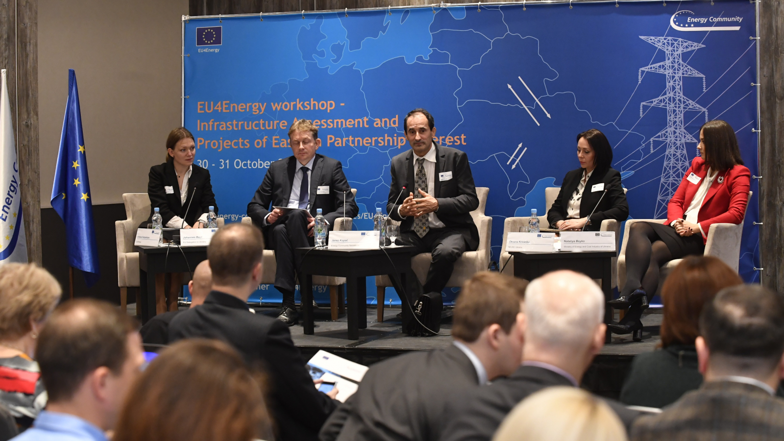 EU4Energy Workshop in Kyiv