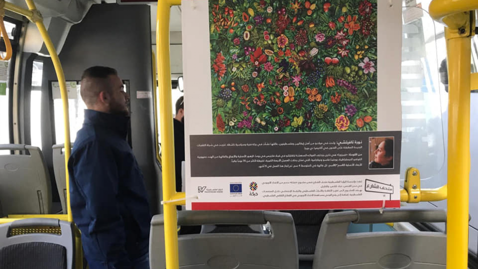 The Habkeh project, a joint initiative between EU and Palestinian artists