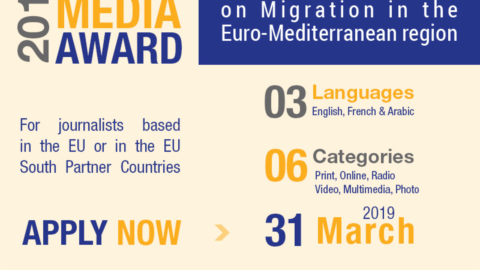 Migration Media Award 2019: Call for applications launched