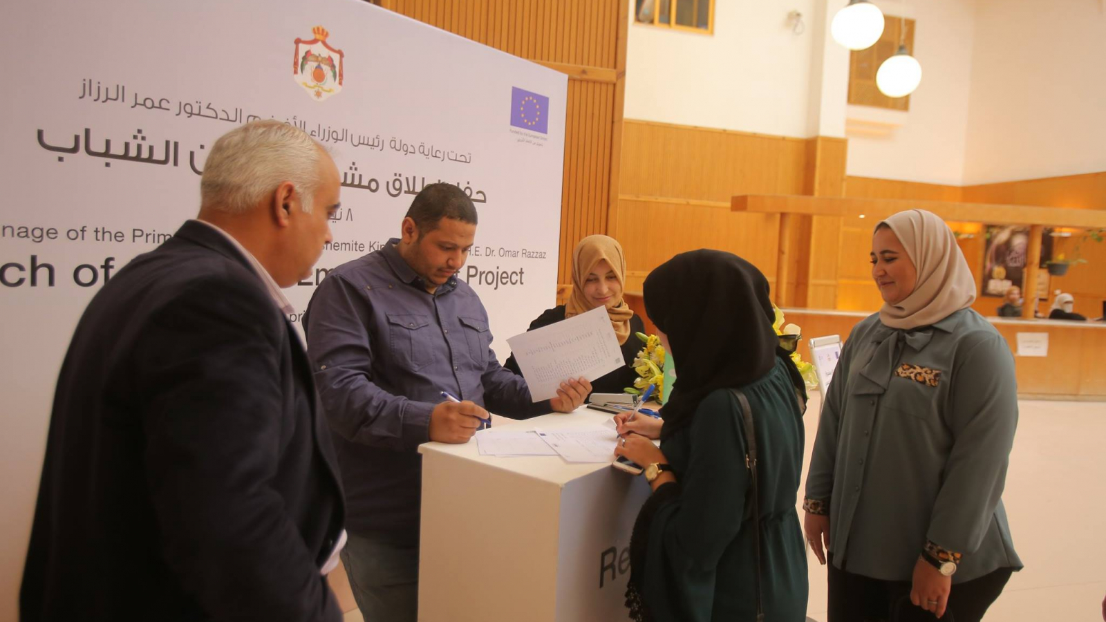 "Jordan: EU and UNESCO launch ""Youth Empowerment"" project"