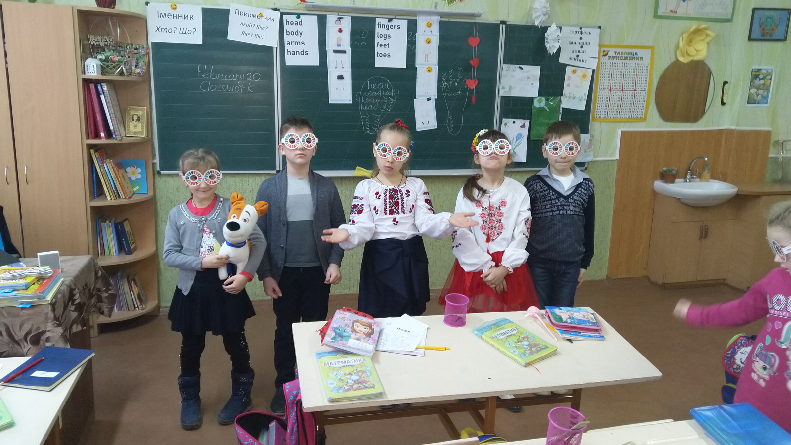 Pupils at the school where Dariya Artsymyeyeva teaches