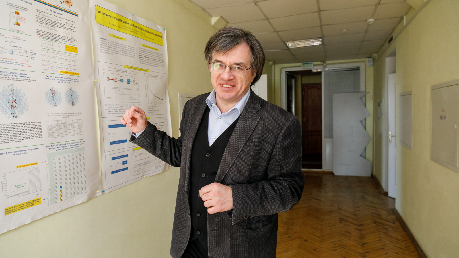 Deputy Head of the Centre for Quantum Optics and Informatics, Doctor of Physics and Mathematics Dmitry Mogilevtsev