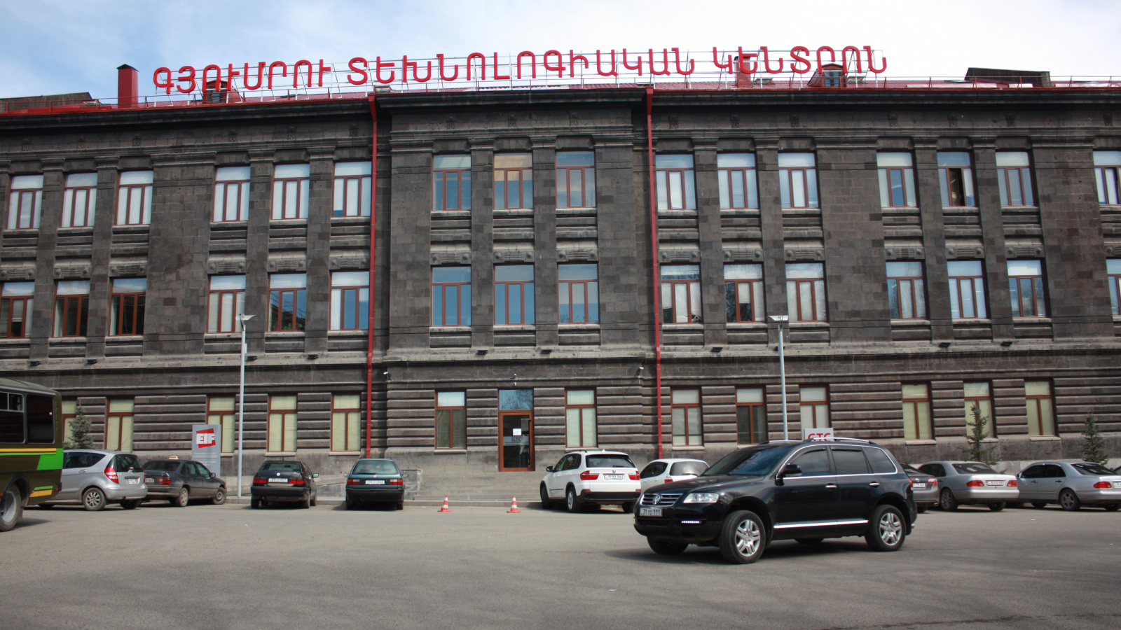Gyumri Technological Centre