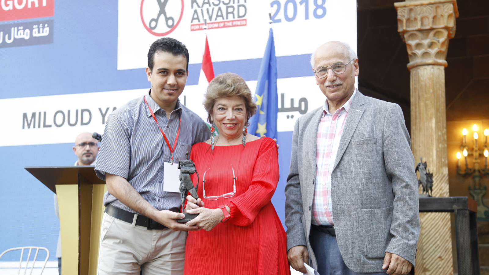 "The ""Samir Kassir Award for Freedom of the Press"" funded by the European Union"