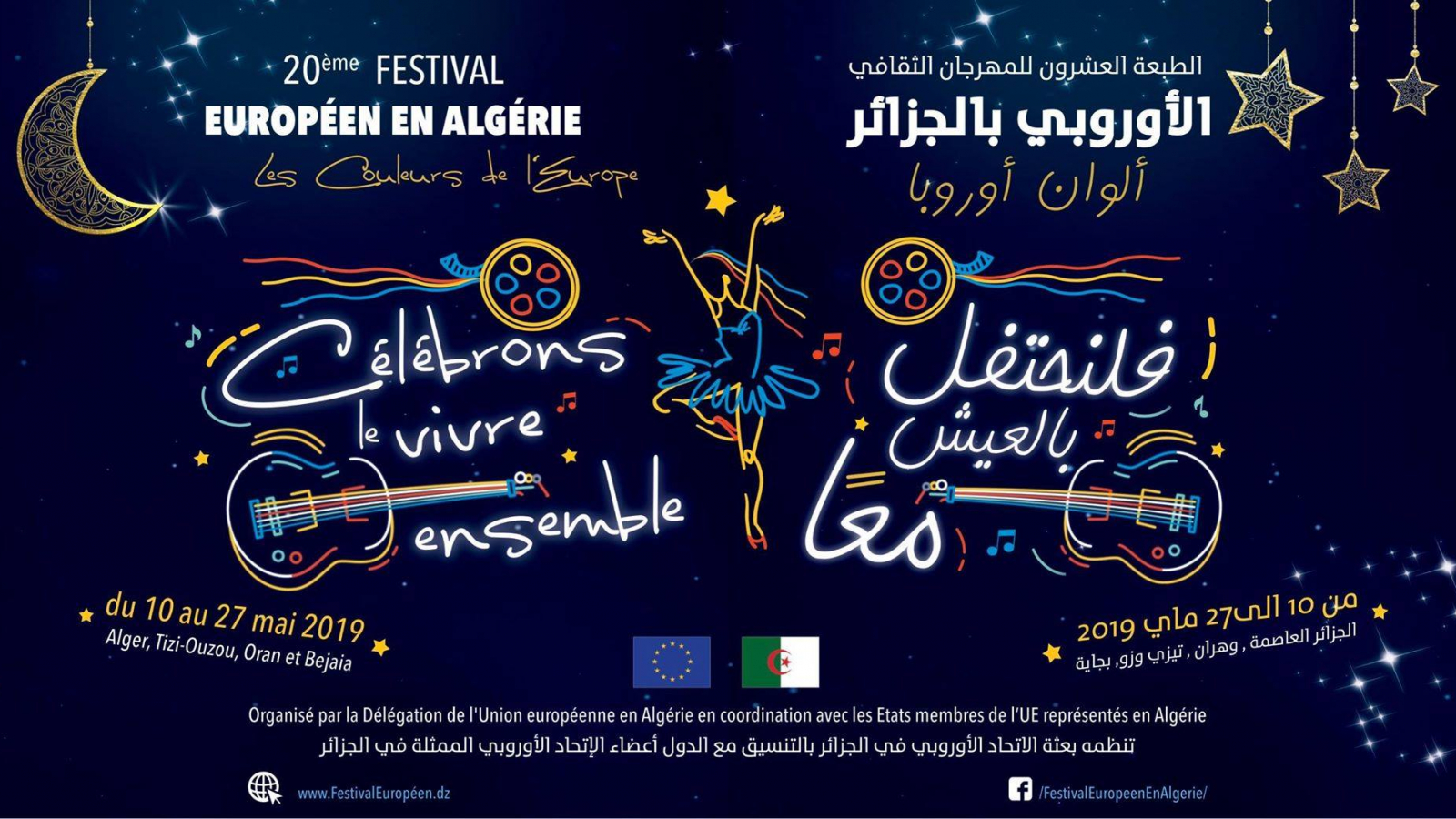 European Festival in Algeria to celebrate togetherness