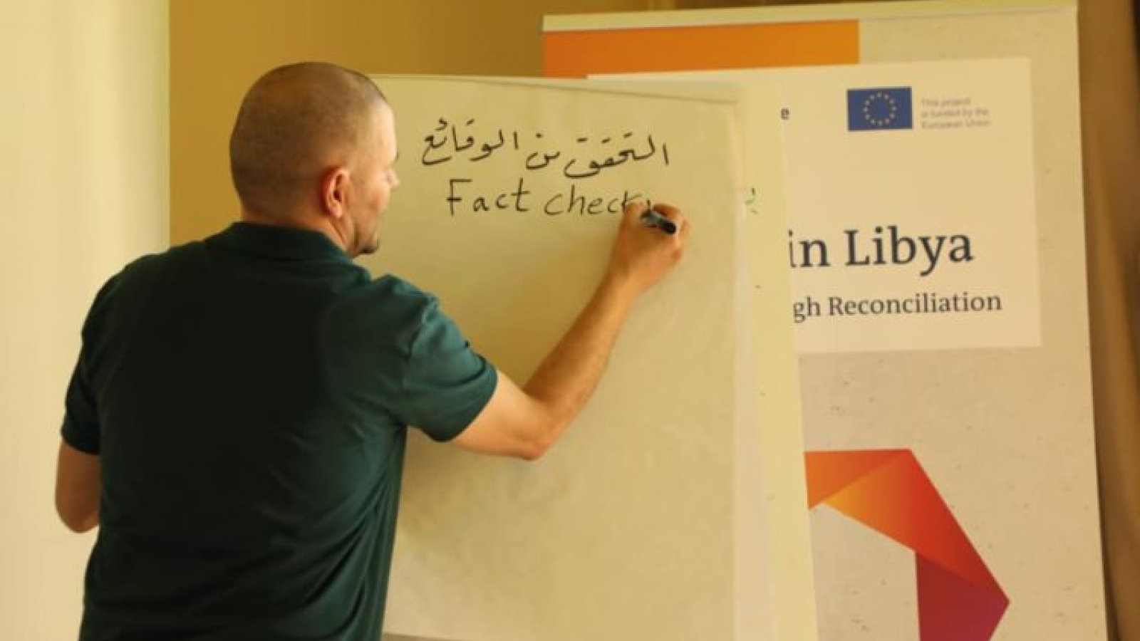 "EU-funded ""Media in Libya"" project: Another step toward"