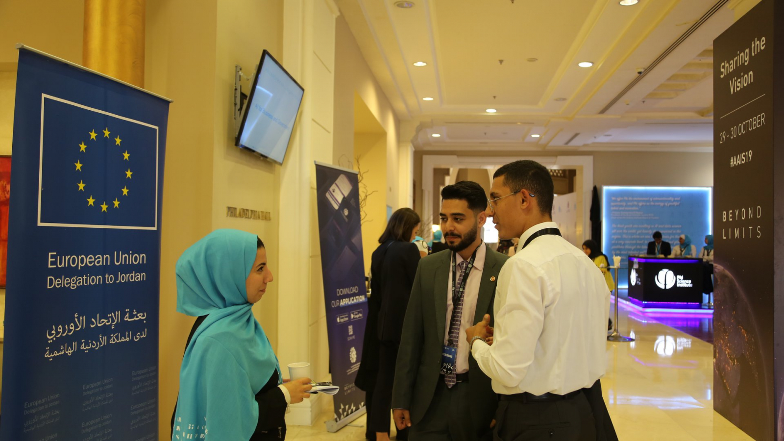 EU in Jordan takes part in first Artificial Intelligence Summit in the region