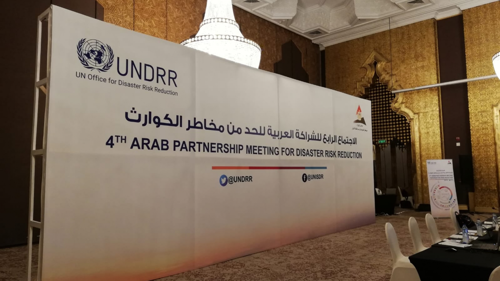EU-funded project takes part in Arab partnership meeting for disaster risk reduction