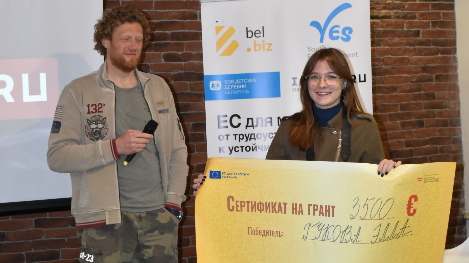 From early age Ella dreamed to start her own business. EU4Youth project helped implement her dream