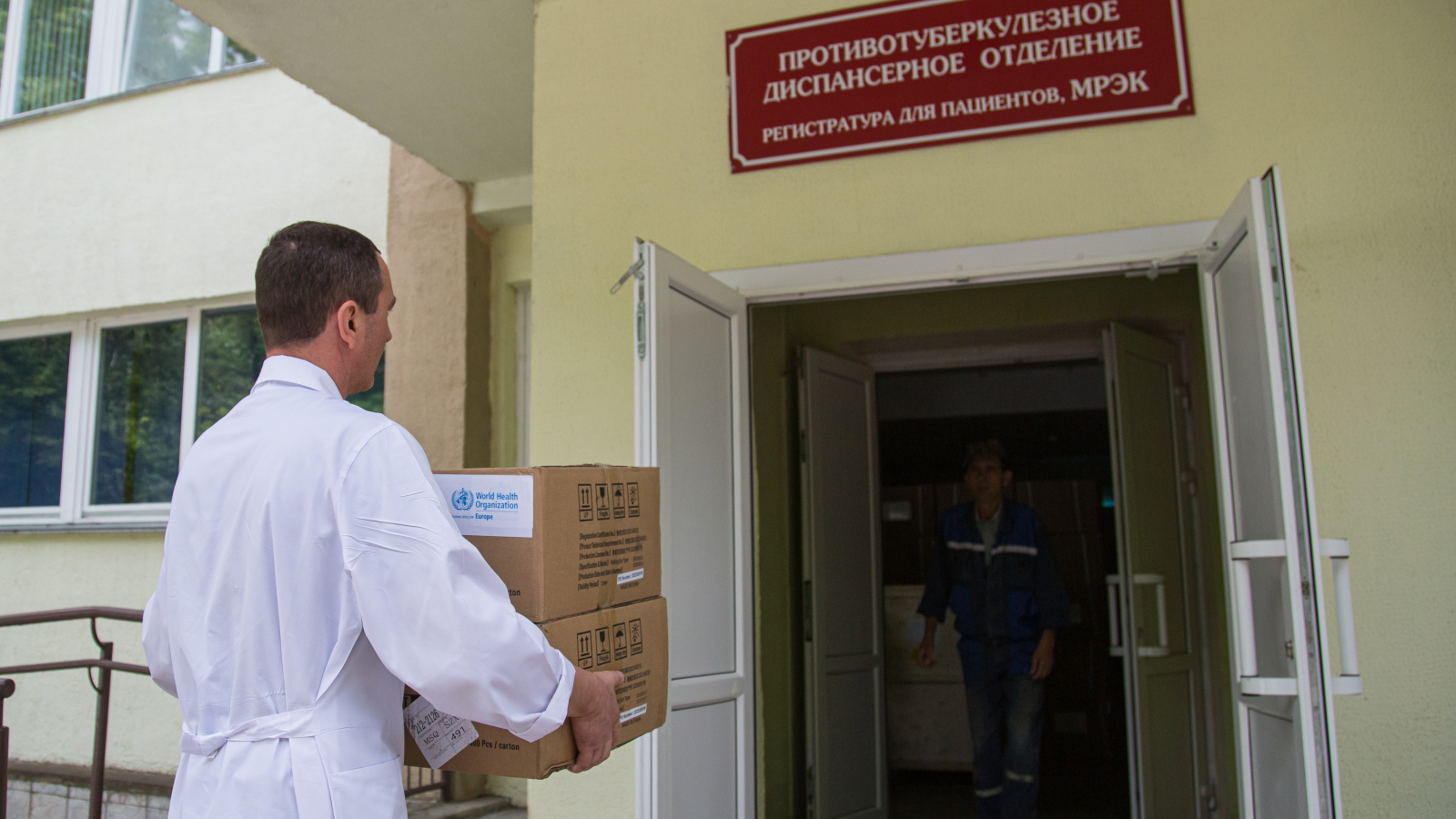How the EU and the WHO are helping Belarusian healthcare workers save lives
