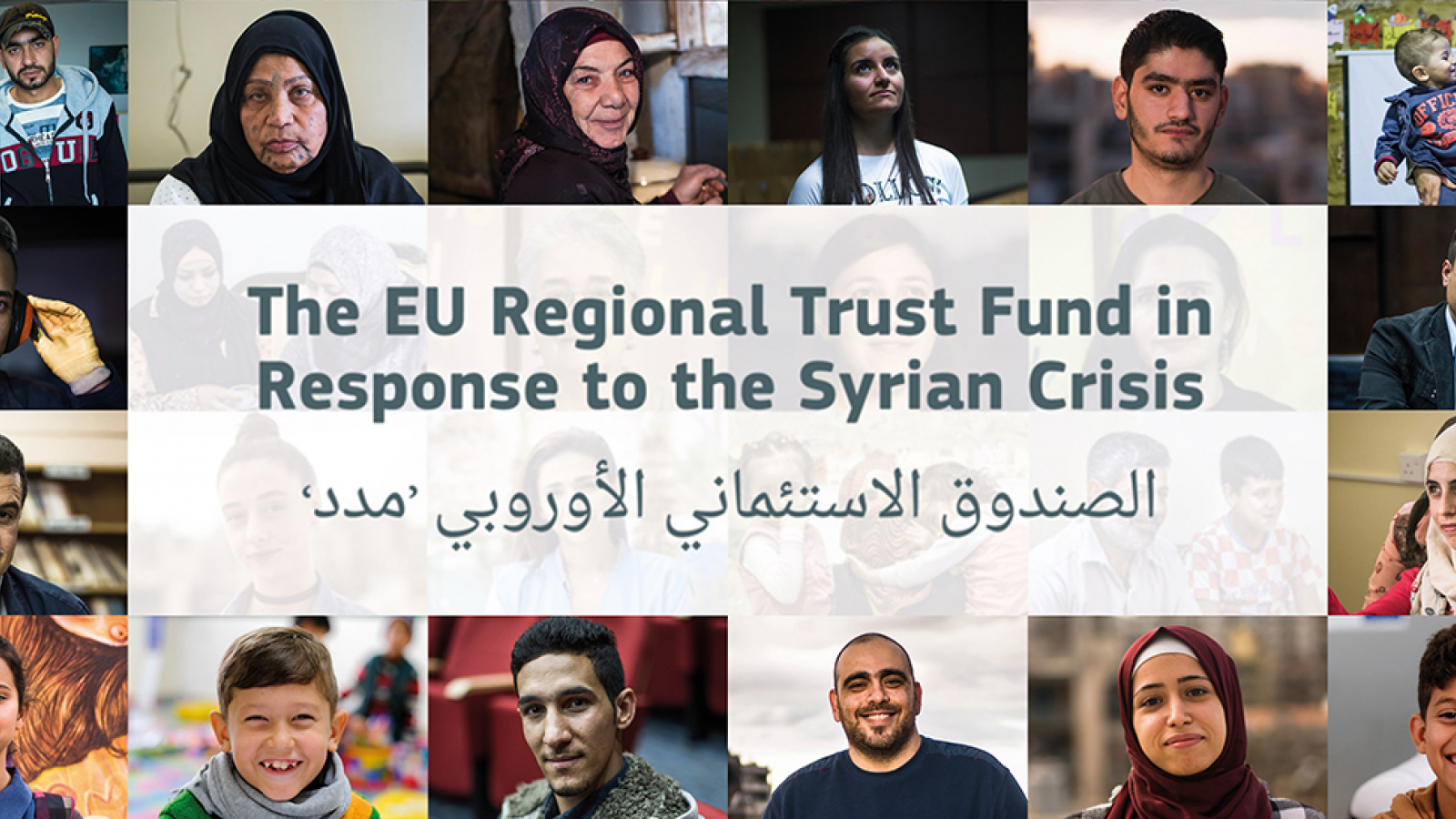 ©EU Regional Trust Fund in Response to the Syrian Crisis
