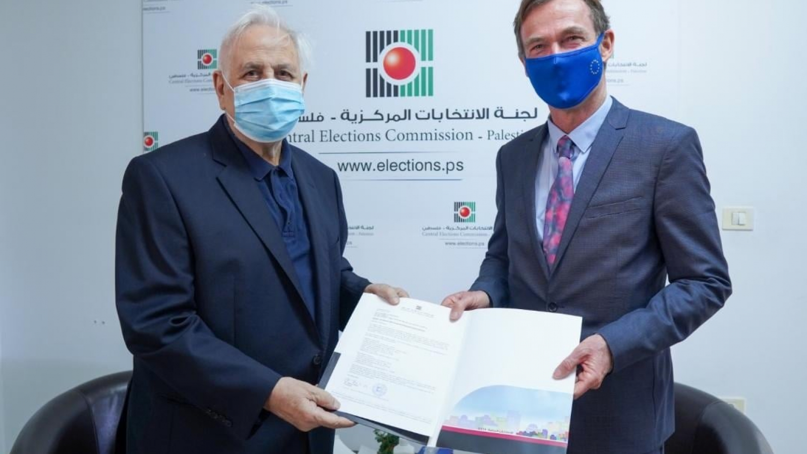 Palestine: EU stands ready to support Palestinian Central Elections Commission