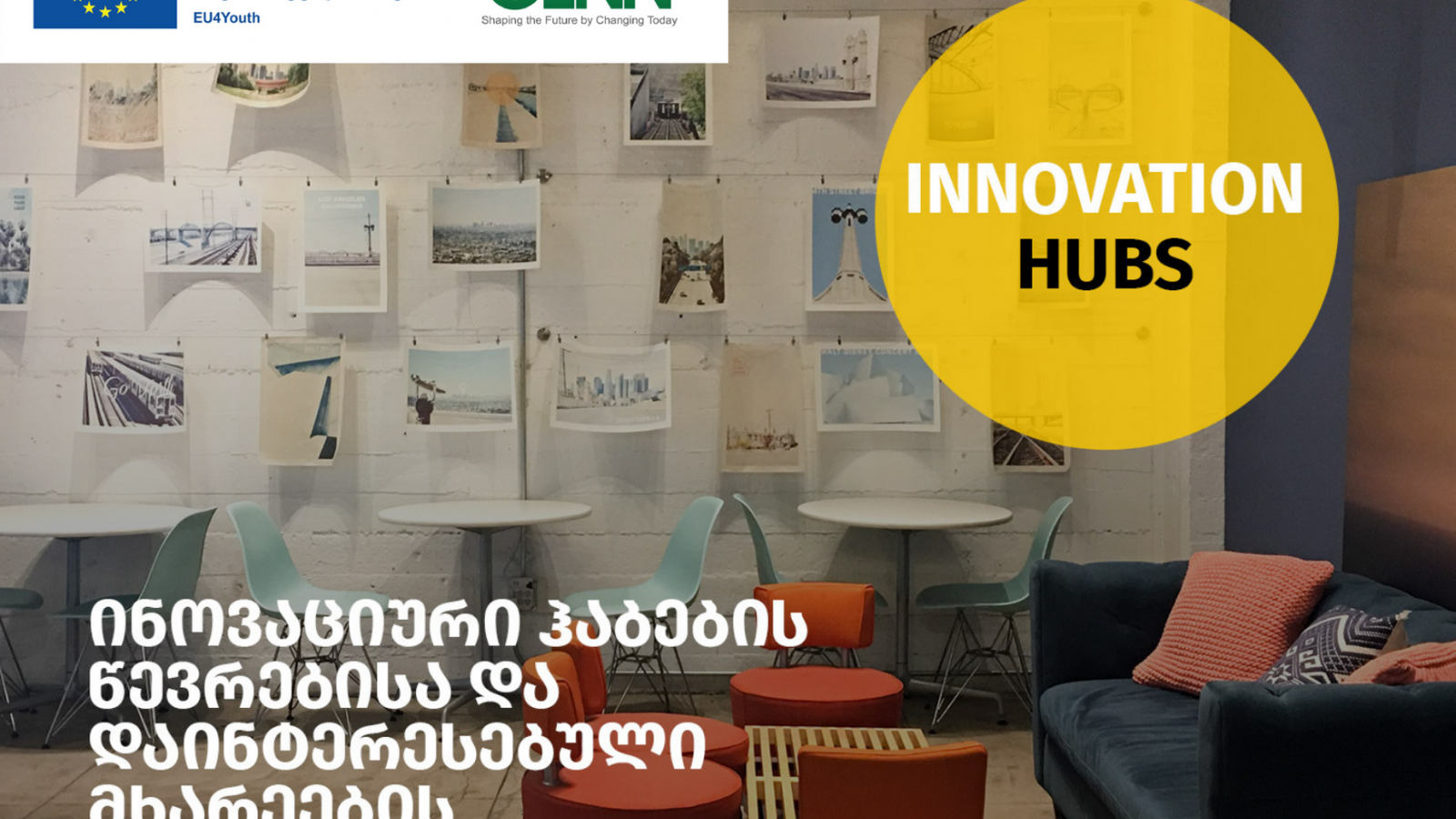 Innovation Knowledge Hubs