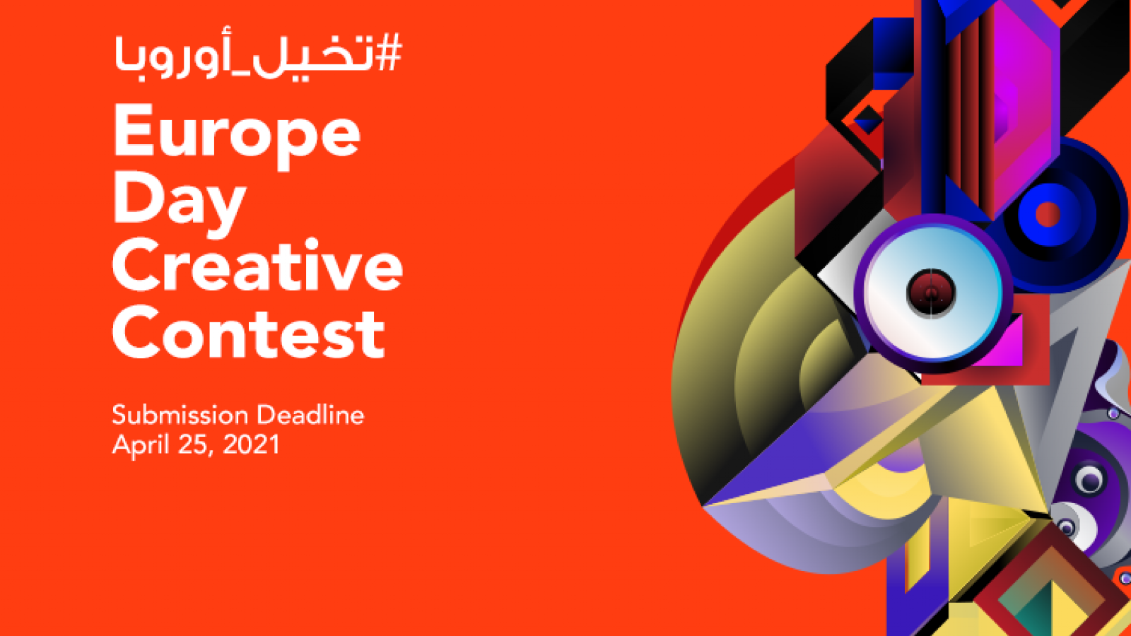 Imagine Europe: digital creative contest launched in Lebanon
