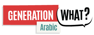 Generation What? - Arabic logo