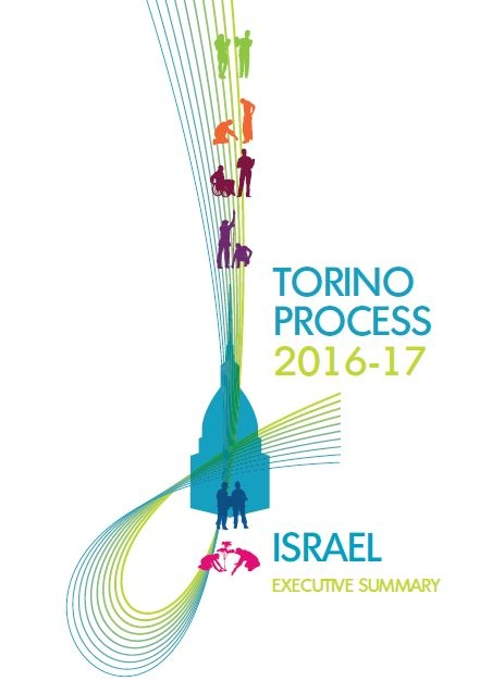 Executive Summary of the Torino Process 2016-17 Israel report cover page