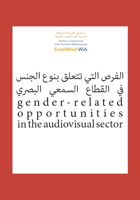 SouthMed WiA informative handbook – Gender-related opportunities in the audiovisual sector